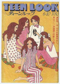 Gorgeous covers of the Japanese magazine 'Teen Look' from the Type Illustration, Japanese Illustration, Fashion Illustration Vintage, Illustrations, 60s Art, Retro Art, Vintage Ads, Vintage Posters, Vintage Ephemera