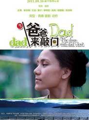 《当爸爸来敲门》高清在线观看-爱情片《当爸爸来敲门》下载-尽在电影718,最新电影,最新电视剧 ,    - www.vod718.com