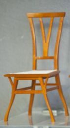 6. Bloemenwerf Chair