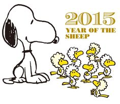 Snoopy Happy New Year the Year of the Sheep 2015 Snoopy Love, Snoopy And Woodstock, Peanuts Cartoon, Peanuts Snoopy, Peanuts Characters, Cartoon Characters, Snoopy New Year, Happy 2015, Happy Year