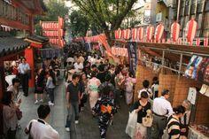 Tourisme à Tokyo / Fête de Kagurazaka (marché aux alkékenges, danse Awa-odori)