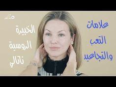 Beauty Skin, Hair Beauty, Massage, Facial, Make Up, Skin Care, Fitness, Photography, Nice