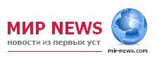 Мир News » Карта сайта