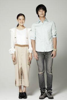 蒼井優 あおい ゆう Aoi Yu Yu Aoi, Young Kim, Just Let It Go, Parachute Pants, Harem Pants, Novels, Normcore, Pairs, Style