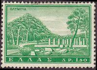 Αρχαία Ελλάδα Γραμματόσημα-Ancient Greece Stamps 1961 Έκδοση Τουριστική Στάδιο Ολυμπίας