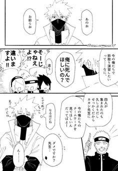 西沢5㍉C97月曜日A32a (@wanwangomigomi) さんの漫画 | 66作目 | ツイコミ(仮) Naruto Sasuke Sakura, Naruto Uzumaki, Boruto, Sasusaku Doujinshi, Basara, Kakashi Hatake, Team 7, Manga, Fictional Characters