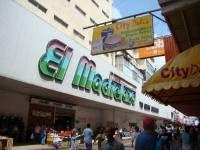 El Machetazo