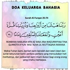 doa Hijrah Islam, Doa Islam, Prayer Verses, Quran Verses, Islamic Inspirational Quotes, Islamic Quotes, Surah Al Quran, Pray Quotes, Moslem