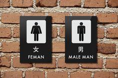 Restroom Signs. Chinese Bathroom Plaques. Feman / Male Man