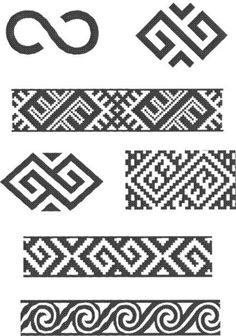 The Sign of Zalktis (Serpent) - In Latvian mythology the harmless snake Zalktis was the guardian of wealth & well-being & therefore had to be protected & cared for. This motif is found throughout. Russian Embroidery, Think Tattoo, Hand Tats, Loom Bracelet Patterns, Tattoo Bracelet, Symbol Tattoos, Pattern Library, Sewing Box, Egg Decorating