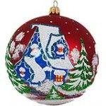 Santa's Grotto Christmas Ball Ornament.