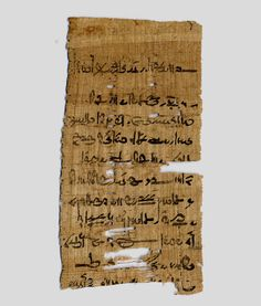Ink from ancient Egyptian papyri found to contain copper