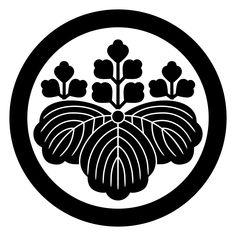 家紋・丸に五三桐。 Japanese Family Crest, Family Symbol, Japanese Furniture, Imagination Station, Pattern Design, Symbols, Illustration, House Numbers, Icons