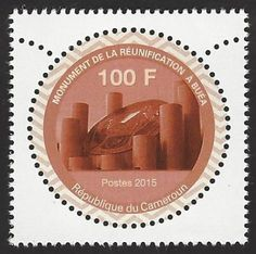 Stamp: Dedication of the Reunification Monument, Buea (Cameroon) Mi:CM 1281