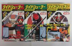 【新品】バンダイ 食玩 仮面ライダーBLACK RX ライドシューター 1BOX【レトロ品】_画像1