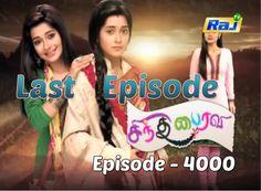 Indian Drama Uttaran Last Episode With English Subtitle