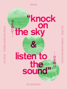 knock on the sky & listen to the sound
