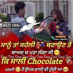 Sad Quotes, Hindi Quotes, Desi Love, Punjabi Quotes, Keep Smiling, Puns, Relationship Goals, Laughter, Funny Jokes