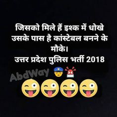 100+ Funny Jokes. Santa Banta Jokes. Hindi Chutkule, Hindi Jokes, Whtatsapp Jokes - BaBa Ki NagRi Funny Chutkule, New Funny Jokes, Hindi Chutkule, Funny Jokes In Hindi, Santa Banta Jokes, Justin Bieber Selena Gomez, Mornings, Vows, Jokes In Hindi