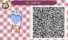 Animal Crossing: New Leaf & HHD QR Code Paths