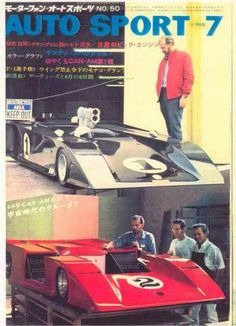 AVS Shadow Can Am 1970