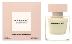 Win With FAIRLADY and Narciso Rodriguez