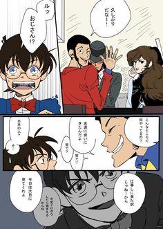 an🏋️♂️原稿 (@Maypoay) さんの漫画   19作目   ツイコミ(仮) Lupin The Third, Conan Comics, Animation Tutorial, Magic Kaito, Anime Crossover, Case Closed, Police, Geek Stuff, Manga