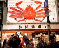 36 Hours in Osaka, Japan - NYTimes.com
