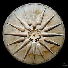 Macedonian Royal Symbol Sun of Vergina art stone sculpture wall relief Greek