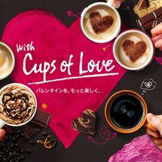 Starbucks_Valentine