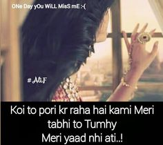 yeah it may be true bt i no 1 day u'll miss me..