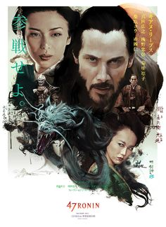 An alternative movie poster for the film 47 Ronin, created by Vlad Rodriguez, featured on AMP. Keanu Reeves 47 Ronin, Keanu Charles Reeves, Movie Poster Art, Poster On, 47 Ronin Movie, Serial Art, Ronin Samurai, Keanu Reaves, Movie Synopsis