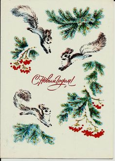Squirrels, Rowan, Vintage  Russian Postcard, Happy New Year, Christmas signed 1983 by LucyMarket on Etsy