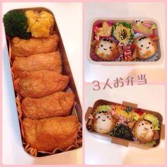 主人、娘、自分のお弁当❤︎ - 122件のもぐもぐ - わんこちゃん❤︎五目いなり by amourrevema25