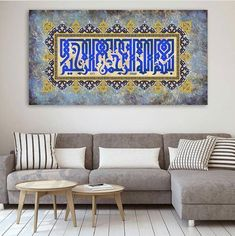 Basmala Islamic Wall Art Canvas Print Islamic Home Decor of Arabic Calligraphy and Islamic Gifts Islamic Art Canvas, Islamic Wall Art, Islamic Decor, Beautiful Calligraphy, Islamic Calligraphy, Calligraphy Art, Canvas Art Prints, Canvas Wall Art, Hanging Canvas