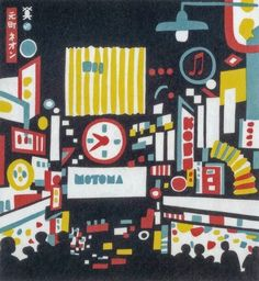 Japanese Art: Motomachi Neon. Hide Kawanishi. 1962