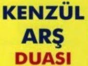 Prayer and Virtue of Kenzül Arş Prayer and Reading in Turkish - Kurani Oku Islamic Quotes, Allah, Prayers, Curtains, Amigurumi, Blinds, Prayer, Beans, Draping