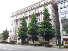 Meiji yasuda life building