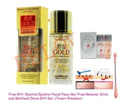 Gold Cosmetology Chinese Herbs 24k Golden the Noble and Precious of the Naturethoroughly Show on Your Skin 80ml. (Free Gift: Epistick Epilator Facial Face Hair Free Remover Stick and Skinfood Omija Gift Set. (Toner+ Emulsion)) by Gold Cosmetology. $30.00. the Noble and Precious of the Naturethoroughly Show on Your Skin. Free Gift: Epistick Epilator Facial Face Hair Free Remover Stick and Skinfood Omija Gift Set. (Toner+ Emulsion) and get other more gift offer please read on o...