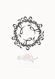 Classic Tattoo Designs | Tashi Mannox - Art & Print Store