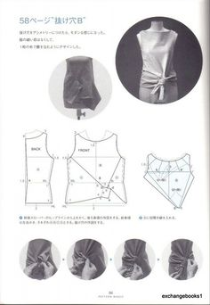 ЗTOMOKO NAKAMICHI JAPANESE SEWING BOOK FOR DRAPE