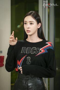 Ulzzang Fashion, Kpop Fashion, Trendy Fashion, Korean Star, Korean Girl, Asian Girl, Korean Actresses, Korean Actors, Korean Fashion Trends