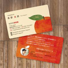 Business Card Design, Business Cards, Dental Logo, Name Card Design, Web Design, Graphic Design, Buisness, Name Cards, Design Reference
