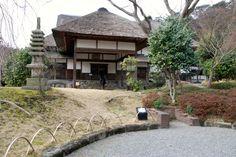 Reet Dach im Park, Japanese Garden
