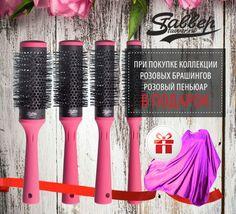 Дорогие мастера и стилисты 📢 по акции остался один комплект 💕розовых💞 брашингов Soft Touch ➕накидка для стрижки розового цвета в подарок🎁 ❓Кто хочет успеть ❓  Пишите в комментариях или в директ😉