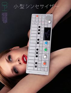 Teenage Engineering OP-1 - https://sumally.com/p/7785