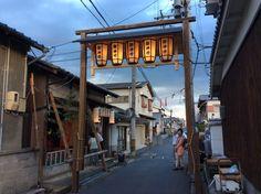 奈良県橿原市 愛宕祭り、愛宕講 町行燈