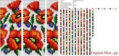 жгуты из бисера схемы: 24 тыс изображений найдено в Яндекс.Картинках