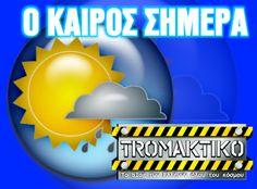 Magazino1: Χαλάει ο καιρός - Πυκνές νεφώσεις, βροχές και αφρι...