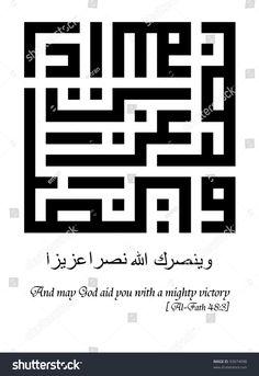Tulisan Arab Barakallah Fii Umrik : tulisan, barakallah, umrik